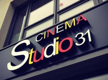 Cinéma Studio 31