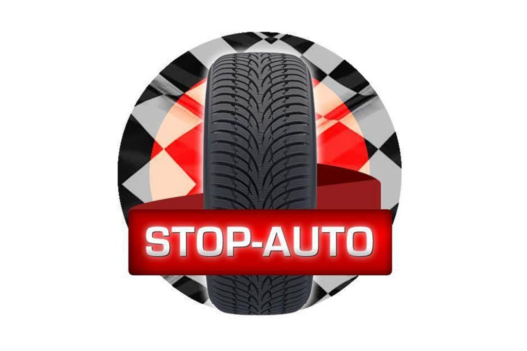 ent_logo_stop_auto